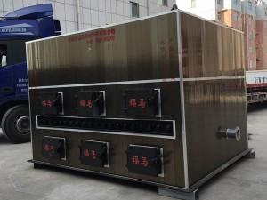 Boiler6