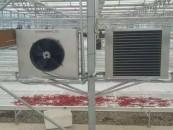 Warm Water Heating Fan